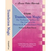 e-Power Video Tutorial by Keith Vincent: Translation Magic
